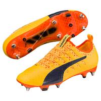 Puma evoPOWER Vigor 1 Mx SG 103823